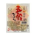 送料無料 【2ケースセット】セレス 濱田精麦 五穀ごはん 150g×24個入×(2ケース)