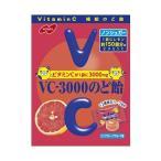 送料無料 ノーベル製菓 VC-3000のど飴 ピンクグレープフルーツ 90g×6袋入