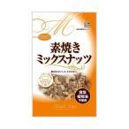 送料無料 共立食品 素焼き ミックスナッツ チャック付 80g×10袋入