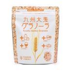 送料無料 【2ケースセット】西田精麦 九州大麦グラノーラ 200g×12袋入×(2ケース)