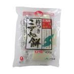 送料無料 【2ケースセット】たかの 佐渡産杵つきこがね餅 400g×10袋入×(2ケース)