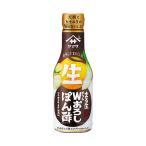 送料無料 【2ケースセット】ヤマサ醤油 まる生おろしぽん酢 360ml×12本入×(2ケース)