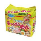 送料無料 イトメン チャンポンめん 5食パック×6袋入