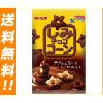 【送料無料】ギンビス しみチョココーン 70g×12個入