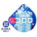 【全国送料無料】【ネコポス】送料無料 UHA味覚糖 コロロ ソーダ 40g×6袋入