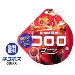 【全国送料無料】【ネコポス】送料無料 UHA味覚糖 コロロ コーラ 40g×6袋入