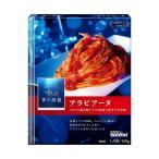 送料無料 【2ケースセット】日清フーズ 青の洞窟 イタリア産完熟トマト果肉のアラビアータ 140g×10箱入×(2ケース)