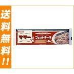 【送料無料】【2ケースセット】日清フーズ マ・マー フェットチーネ 260g×20袋入×(2ケース)