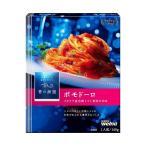 【送料無料】日清フーズ 青の洞窟 イタリア産完熟トマト果肉のポモドーロ 140g×10箱入