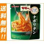 【送料無料】【2ケースセット】日清フーズ マ・マー パスタキッチン ナポリタン 140g×12袋入×(2ケース)