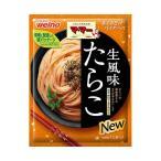 送料無料 【2ケースセット】日清フーズ マ・マー あえるだけパスタソース たらこ 生風味 48g×10袋入×(2ケース)