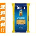 【送料無料】【2ケースセット】日清フーズ ディ・チェコ No.41 ペンネ リガーテ 250g...