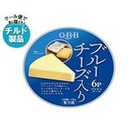 送料無料 【チルド(冷蔵)商品】QBB ブルーチーズ入り6P 108g×12個入