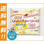 送料無料 【チルド(冷蔵)商品】QBB 徳用キャンディーチーズカマンベール入り 130g×20袋入