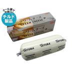送料無料 【チルド(冷蔵)商品】QBB クリームチーズ 250g×8箱入