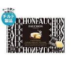 送料無料 【2ケースセット】【チルド(冷蔵)商品】QBB FAUCHON(フォション) カマンベール&ブラックペッパー入りチーズ 59g(9個入)×8個入×(2ケース)