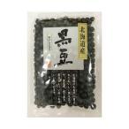 送料無料 栃ぎ屋 北海道産 黒豆 200g×10袋入