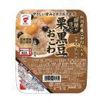 送料無料 【2ケースセット】たいまつ食品 餅屋が作った栗と黒豆のおこわ 150g×24(6×4)個入×(2ケース)