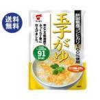 送料無料 【2ケースセット】たいまつ食品 玉子がゆ 250g×10袋入×(2ケース)
