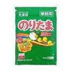 送料無料 【2袋セット】丸美屋 のりたま(業務用) 250g×1袋入×(2袋)