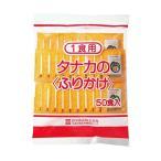 送料無料 田中食品 タナカの〈ふりかけ〉1食用 のりたまご 50食入 (2.5g×50袋)×1袋入