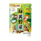 送料無料 【2ケースセット】大森屋 緑黄野菜ふりかけ 45g×10袋入×(2ケース)