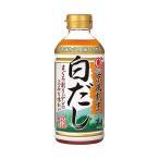 【送料無料】ヒガシマル醤油 京風割烹 白だし 400mlペットボトル×12本入