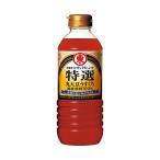 送料無料 ヒガシマル醤油 特選丸大豆うすくちしょうゆ 500mlペットボトル×12本入