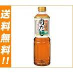 送料無料 【2ケースセット】ヒガシマル醤油 京風割烹 白だし 750mlペットボトル×12本入×(2ケース)