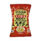 送料無料 日本農産工業 ヨード卵・光 ふわふわたまごスープ 1食×20袋入
