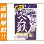 【送料無料】【2袋セット】DHC ヘム鉄 60日分 120粒×1袋入×(2袋)