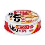 送料無料 【2ケースセット】いなば食品 とりたれ味 65g缶×24個入×(2ケース)