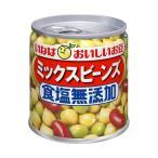 【送料無料】【2ケースセット】いなば食品 食塩無添加ミックスビーンズ 110g缶×24個入×(2ケース)