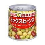 【送料無料】【2ケースセット】いなば食品 ミックスビーンズ 110g缶×24個入×(2ケース)
