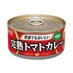 送料無料 【2ケースセット】いなば食品 完熟トマトカレー 165g缶×24個入×(2ケース)