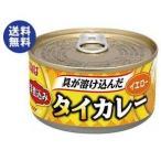 送料無料 いなば食品 深煮込み タイカレーイエロー 165g缶×24個入