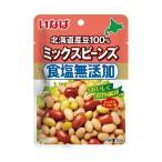 送料無料 いなば食品 北海道産豆100% 食塩無添加ミックスビーンズ 50g×10袋入
