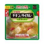 送料無料 【2ケースセット】いなば食品 チキンとタイカレー グリーンカレー 170g×6袋入×(2ケース)