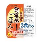 送料無料 【2ケースセット】神明 ファンケル 発芽米ごはん (160g×3P)×8袋入×(2ケース)
