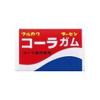送料無料 【2ケースセット】丸川製菓 コーラガム 60個入×2箱入×(2ケース)