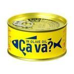 【送料無料】岩手缶詰 国産サバのオリーブオイル漬け 170g×12個入