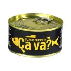 送料無料 【2ケースセット】岩手缶詰 国産サバのブラックペッパー味 170g缶×12個入×(2ケース)