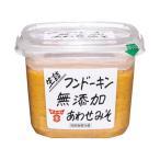 送料無料 【2ケースセット】フンドーキン 生詰無添加 あわせみそ 850g×6個入×(2ケース)