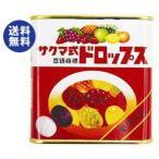 送料無料 【2ケースセット】佐久間製菓 サクマ式缶ドロップス 75g×10個入×(2ケース)