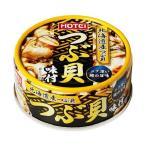 送料無料 ホテイフーズ つぶ貝 味付 90g缶×24個入