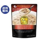 【送料無料】ハインツ 大人むけのスープ ポルチーニ香る きのこのクリームポタージュ 140g×10袋入