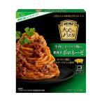 送料無料 【2ケースセット】ハインツ 大人むけのパスタ 牛肉とイベリコ豚の粗挽きボロネーゼ 130g×10箱入×(2ケース)