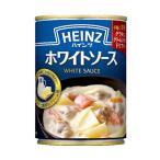 送料無料 【2ケースセット】ハインツ ホワイトソース 290g缶×12個入×(2ケース)