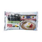 送料無料 【2ケースセット】徳山物産 大阪鶴橋 徳山冷麺 640g×12袋入×(2ケース)