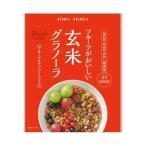 送料無料 幸福米穀 玄米グラノーラ フルーツ&ナッツミックス 250g×15袋入